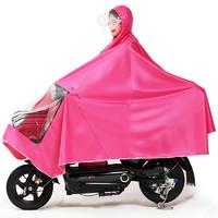 非洲豹 電動摩托車雨衣