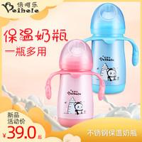 寶寶保溫奶瓶嬰兒不銹鋼保溫杯