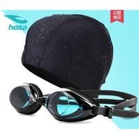 浩沙 133 泳帽泳鏡套裝