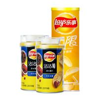 樂事 Lay's 薯片 零食 樂事無限忠于原味104g罐裝 原味沾沾薯40g*2 組合 百事食品