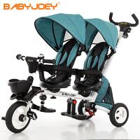 Babyjoey 佰貝艾 兒童三輪腳踏車折疊寶寶1-3-5歲雙胞胎雙人手推童車