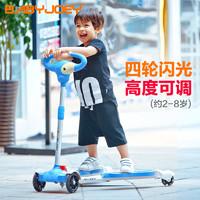 Babyjoey 兒童滑板車
