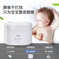 海爾 靜音空氣加濕器 SCK-PJ8002A
