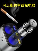 先科車載充電器汽車多功能點煙器一拖二三轉換插頭手機usb快充閃
