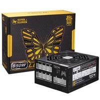 振華(SUPER FLOWER)額定850W LEADEX G850黑色