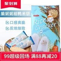脆妮妮稻鴨米餅燕麥味51g