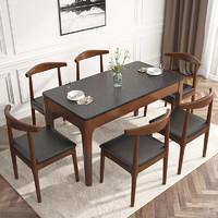 一米色彩 簡約現代 火燒石餐桌 大理石餐桌 北歐實木餐桌椅組合6人長方形飯桌 木質 餐廳家具