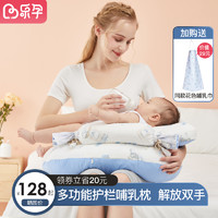 樂孕喂奶神器哺乳枕護腰枕頭秋冬新生兒墊抱娃坐月子嬰兒防吐奶