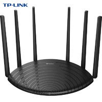 TP-LINK 普聯 WDR7661 千兆版 AC雙頻1900M無線路由器