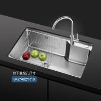 歐琳(OULIN) 水槽單槽 水盆洗菜盆 廚房304不銹鋼洗碗盆套裝WG68440 CFX001不銹鋼龍頭 *3件
