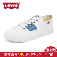 Levi's李維斯帆布鞋男青年平底休閑板鞋男款春季新款低幫潮小白鞋