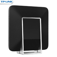 TP-LINK TL-WDR8650 AC2600雙頻全千兆無線路由器穿墻