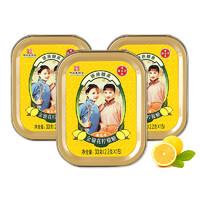 潘高壽水果味潤喉糖 檸檬糖鐵盒裝薄荷糖清涼含片33g*3