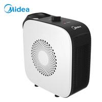 Midea 美的 HF18C 臺式 暖風機