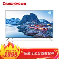 CHANGHONG 長虹 65D4P 65英寸 4K 液晶電視