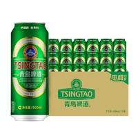 天貓超市!青島啤酒 經典10度罐裝啤酒 500ml*18罐 贈嶗山清爽 6罐