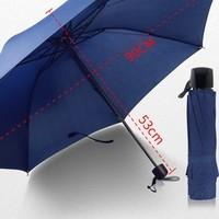 卿曲 手動單人雨傘 傘下直徑90cm 2色可選