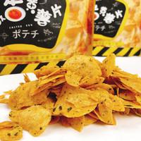 巫小蠻咸蛋黃薯片80g新加坡風味膨化網紅零食品小吃馬鈴薯土豆片