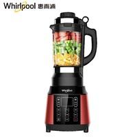 惠而浦(Whirlpool)破壁機WBL-CG121K (紅)多功能加熱破壁料理機12小時預約 智能觸控面板 輔食料理機