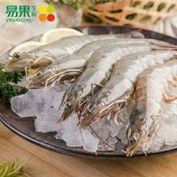 易果生鮮 CP冷凍南美白蝦 1.5kg