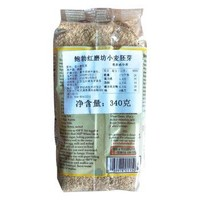 鮑勃紅磨坊 小麥胚芽 340g 即食沖飲 進口谷物早餐代餐 *2件