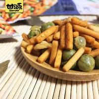 甘源牌蝦條豆果500g獨立小包裝零食