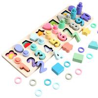 三合一早教認知配對玩具
