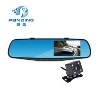 磐鼎P662A 1080P雙錄后視鏡行車記錄儀4.3英寸高清大屏 前后雙鏡頭錄像倒車時自動切換到倒車 標配8G內存