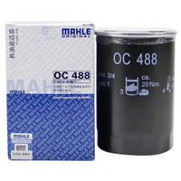 馬勒/MAHLE 機油濾清器 機濾 機油濾芯 機油格  OC488 適配大眾車系