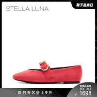 STELLA LUNA18春季新款女鞋淺口圓頭奶奶鞋金屬裝飾休閑平底單鞋