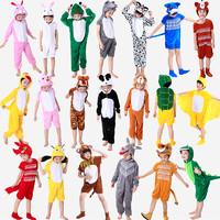 若艾茵 兒童動物演出服裝
