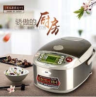 ZOJIRUSHI/象印 NP-HBH10C電飯煲日本進口IH智能家用電飯鍋4-6人