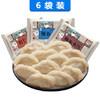 泰祥 海鮮水餃組合(蝦仁魷魚鲅魚) 360g*6盒