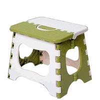 興隆芳華  折疊小方凳小矮凳換鞋凳