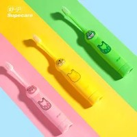 舒寧兒童電動牙刷非充電式卡通寶寶軟毛2-3-12歲