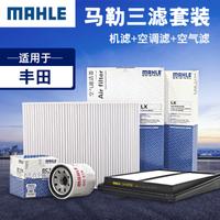 馬勒/MAHLE 濾芯濾清器  機油濾+空氣濾+空調濾 豐田車系