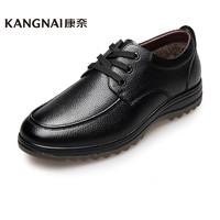 KANGNAI 康奈 1163732 男鞋商務休閑皮鞋