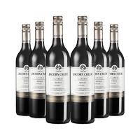 杰卡斯(Jacob's Creek)經典系列西拉干紅葡萄酒 750ml*6瓶