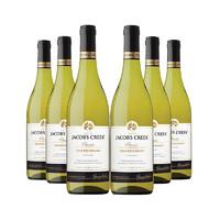 6件裝|杰卡斯(Jacob's Creek)經典系列霞多麗干白葡萄酒 750ml