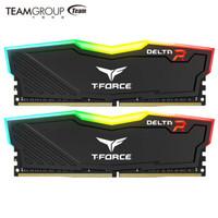 十銓(Team)16GB (8G×2) 套裝 DDR4 3200 臺式機內存條 DELTA系列 RGB燈條 黑色