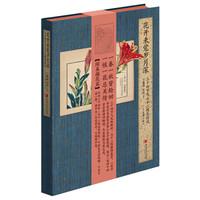 《花開未覺歲月深:二十四節氣七十二候花信風》