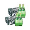 2件裝|巴黎水Perrier氣泡礦泉水 玻璃瓶裝 330ML*24瓶/箱