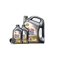 途虎養車 汽車小保養套餐 殼牌機油+機油濾清器+含工時 新灰殼 全合成 0W-20 4L+2L