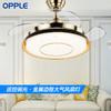11.11預 OPPLE吊扇燈風扇燈客廳餐廳簡約現代LED隱形風扇燈吊燈FS
