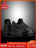 匹克籃球鞋2019秋季新款男鞋輕便經典一體織舒適防滑耐磨運動鞋男