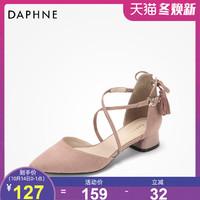 達芙妮2019春秋單鞋女性感低跟鞋綁帶流蘇鞋清新粗跟鞋尖頭學生鞋