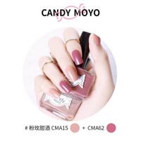 CandyMoyo 膜玉指甲油美甲套裝組合裝