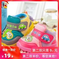 小牛人童鞋寶寶棉鞋冬季小童棉鞋軟底學步鞋 嬰幼兒加厚保暖棉鞋 *3件