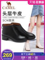 駱駝女鞋2019秋季款真皮切爾西靴子后拉鏈瘦瘦靴英倫粗中跟小短靴
