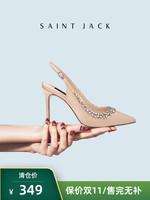 SAINT JACK性感高跟鞋女細后空尖頭淺口綢緞水鉆網紅涼鞋